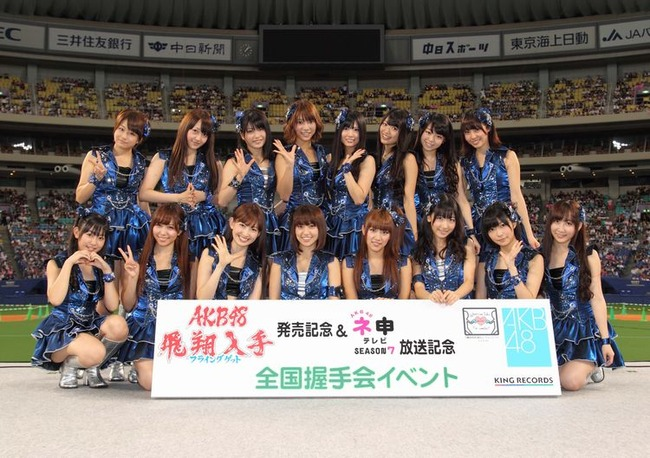 AKB48202-dcc7e