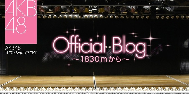 【AKB48】木崎ゆりあの最終握手が8月に決定し卒業が7月か8月になりそう?