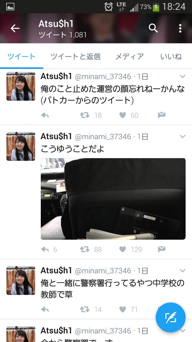 【速報】NHKニュースに乃木坂46 転売厨を書類送検へ!!