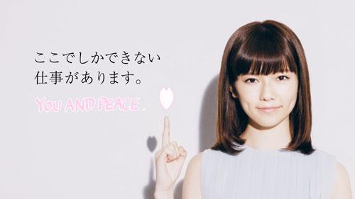 shimazakiharuka