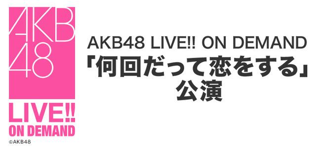 akb48_210902104253akb48