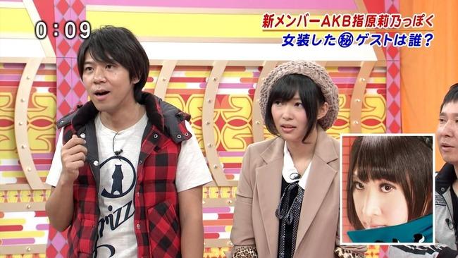 よく考えたら、指原莉乃って18歳の時には冠番組を持ってて、さらに笑っていいともの最年少レギュラーだったんだな!!【HKT48/STU48さっしー】