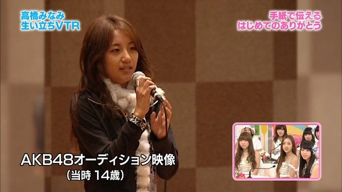 AKB48のオーディション