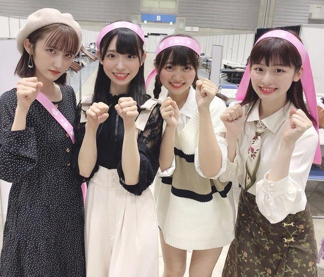 16ki_orinoshi