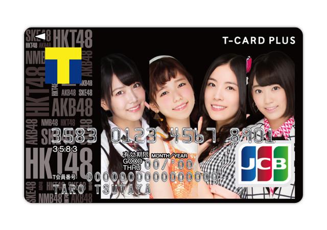 card_plus_img_z04
