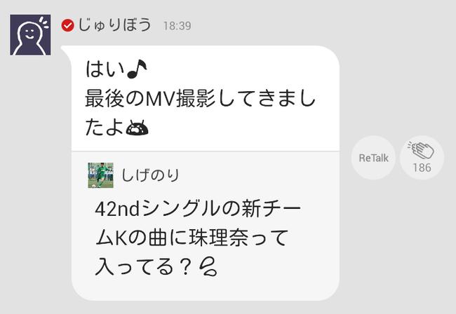 7aa58ce3