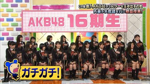 AKBINGO!「16期生初登場!選抜から転落の先輩が過去の失敗で魂の授業!出演AKB48・SKE48・チーム8」の感想まとめ(キャプチャ画像あり)