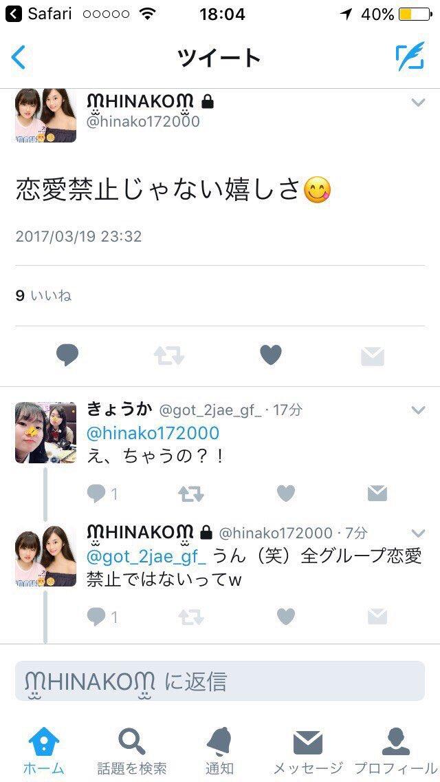 STU48メンバー62番「48グループは恋愛禁止じゃなくて嬉しい」【AKB48/SEK48/NMB48/HKT48/NGT48/チーム8】