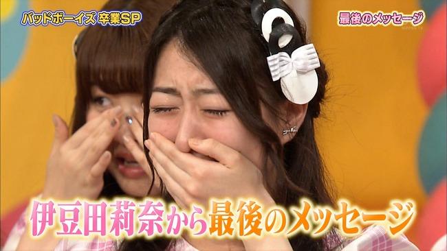 AKB48タイムズ(AKB48まとめ) : 【悲報】AKB48伊豆田莉奈、AKBINGO!を ...