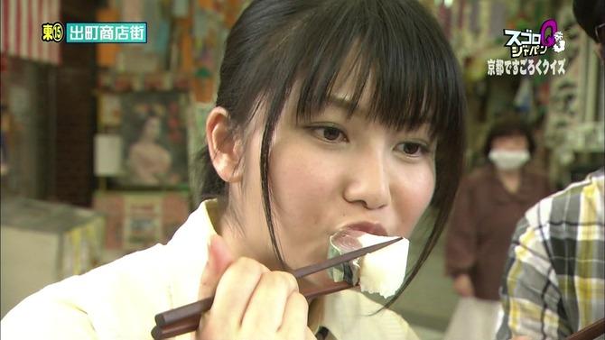 s_!yokoyamayui1