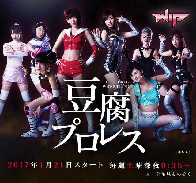 週刊文春のコラムが豆腐プロレスを・・・【AKB48/SKE48/NMB48/HKT48/NGT48】