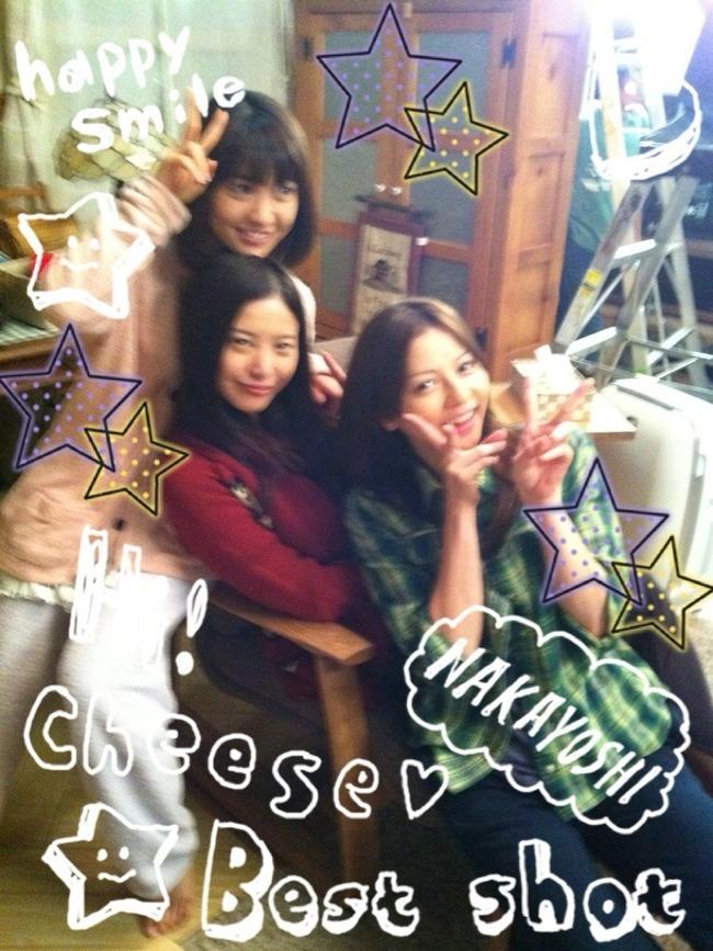 AKB48タイムズ(AKB48まとめ)  大島優子 , livedoor Blog