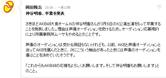 岡田隆志   Google