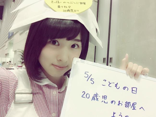 IMG_1775 続きを読む  【AKB48】岩立沙穂(倉持明日香)「かーたーい♡」【さっほー/