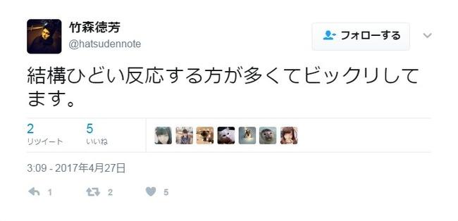 NGT48「青春時計」をAKB48メンバーがAKBINGO!で披露する事になり批判が殺到!!