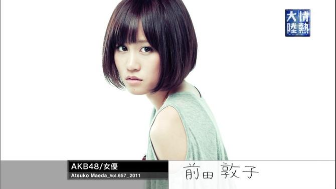 jounetsu20110710-01[1]