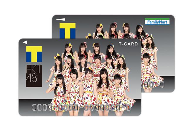 card_tcard_img_z04