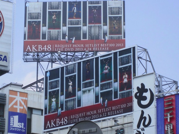 akb002_s_www_barks_jp