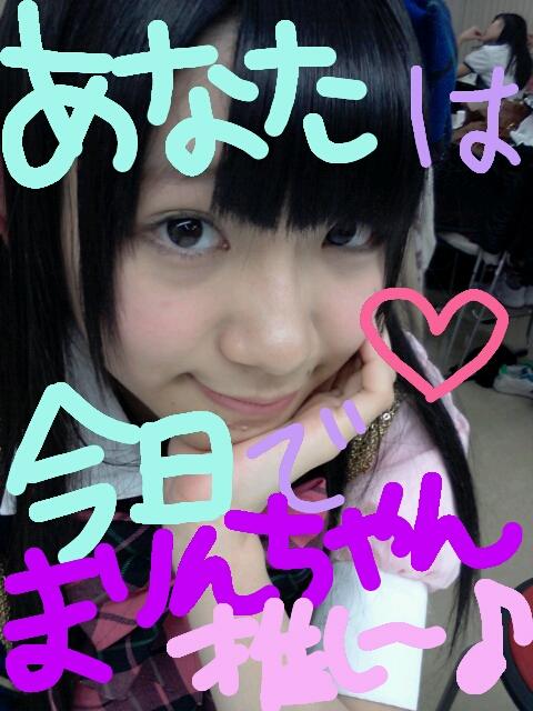 rakugaki_20120122_0002