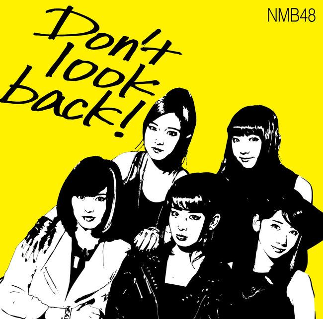nmb_11th_a1