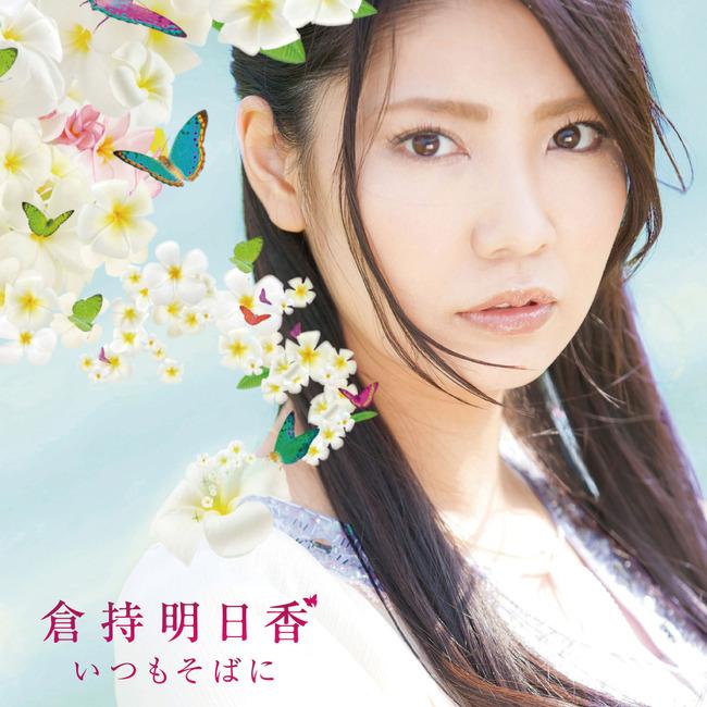 kuramochi_cddvd
