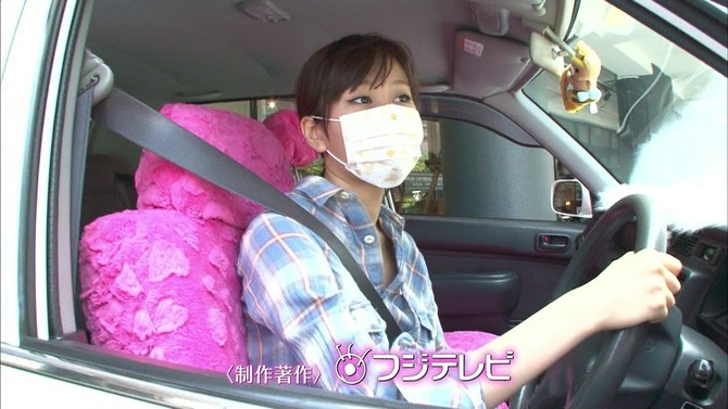 car-20120902-12