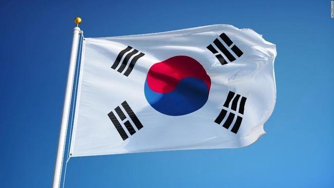 south-korea-flag-stock-super-169