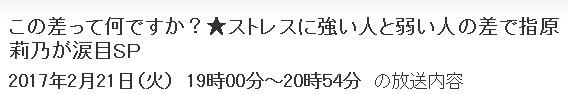2017y02m19d_141318629