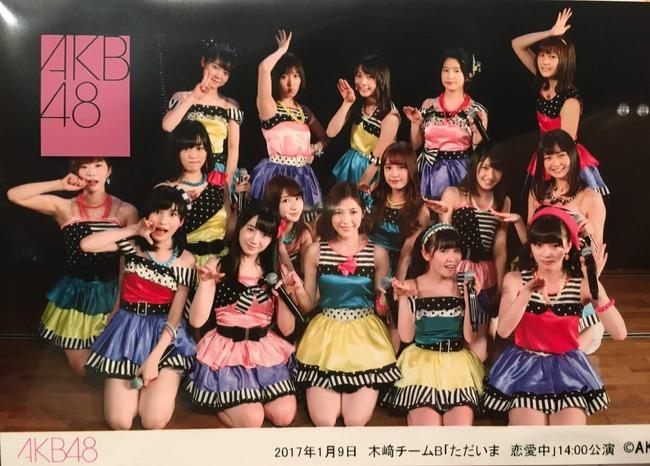 【AKB48】木崎チームBの正規メンバーがたったの6名?