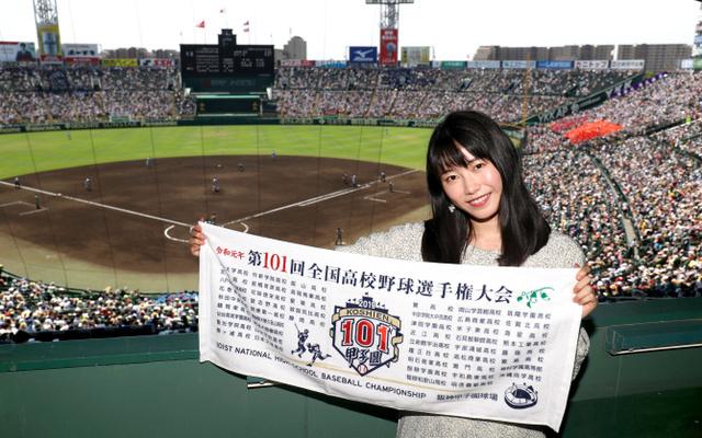 20190810-00000053-asahi-000-4-view
