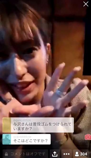 【悲報】元AKB48平田梨奈さん、与沢翼とつるみだす!!【ひらりー】
