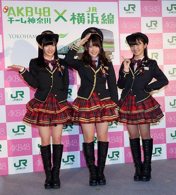 team_kanagawa