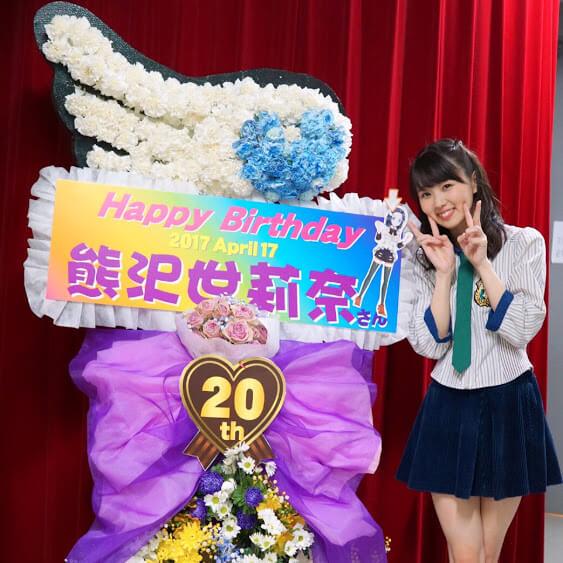 HKT48熊沢世莉奈「この6年間辛いこと、悲しいこと、悔しいことの方が多かった。何を頑張ればいいかわからなくて卒業を考えたこともありました。 」