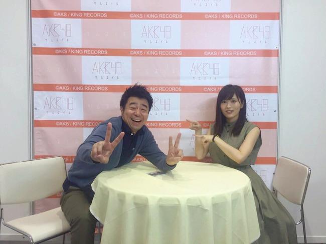 【NMB48】よゐこ有野が写メ会に来てるよ!!!【AKB48インテックス大阪5月13日】