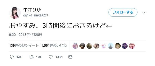 2018y04m27d_203054874