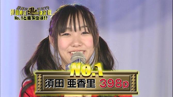 shukan-20111021-34