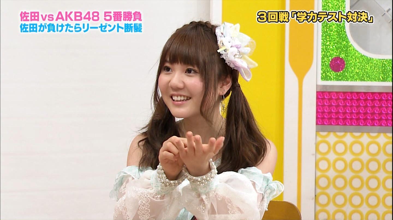 AKB48タイムズ(AKB48まとめ) : AKB48 なぜ早大政経の仲俣汐里を ...