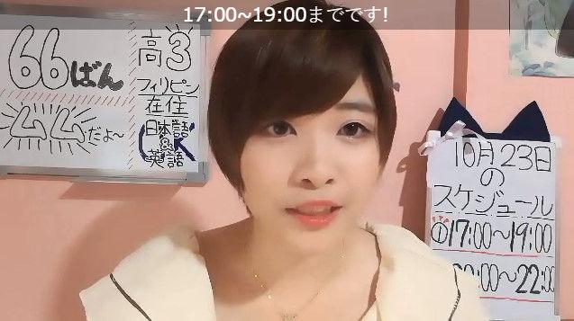 【悲報】SKE48 10期オーディション 過去最低の顔面レベル・・・