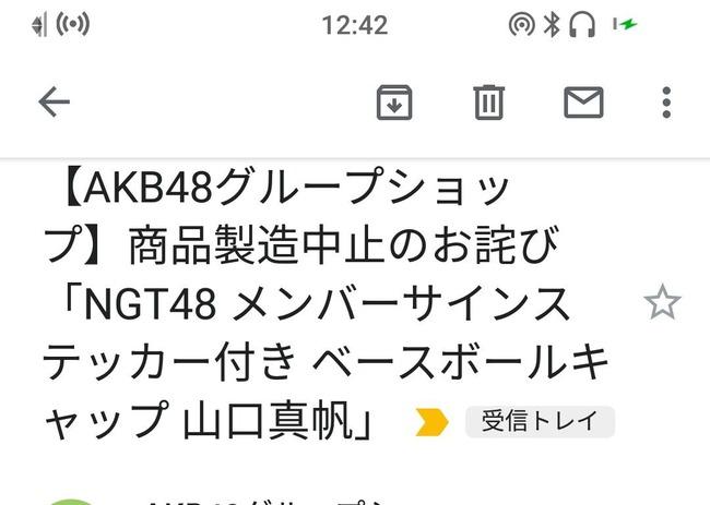 a7668b66