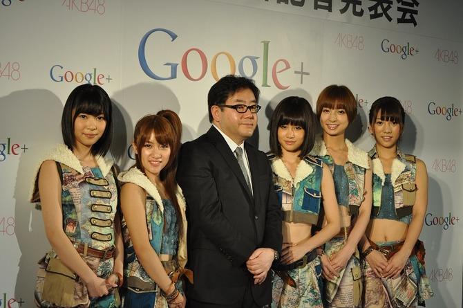 img20111208akb48google2