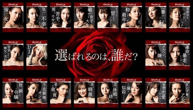 20191127-00015833-bunshun-000-4-view