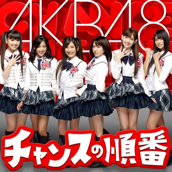 AKB48 Chance no Junban TypeA