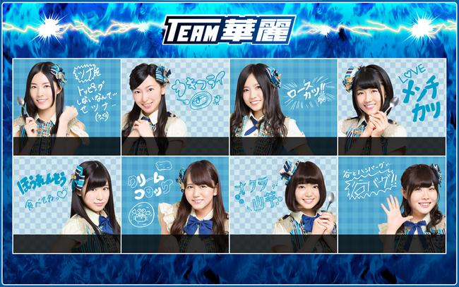team-karei_image