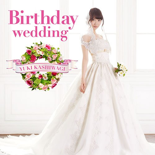 news_large_kashiwagi_Birthdaywedding_A_tujo