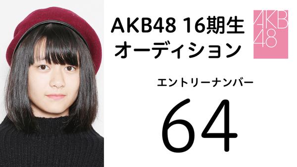 a565ab21