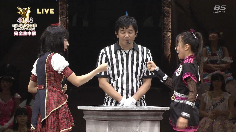 dat1379502171645 【AKB48】「34thシングル選抜じゃんけん大会」選抜入り、