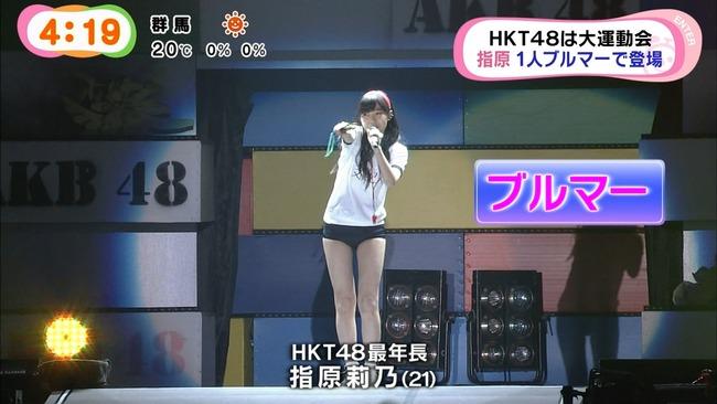 【NMB48】山本彩、初ソロアルバム1位なら「ブルマーツアー」公約「変態過ぎるやろ!」 [無断転載禁止]©2ch.netYouTube動画>7本 ->画像>65枚