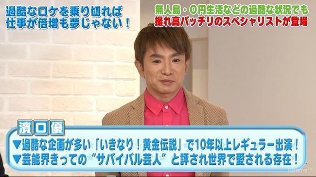 20171022-00010008-abema-000-1-view