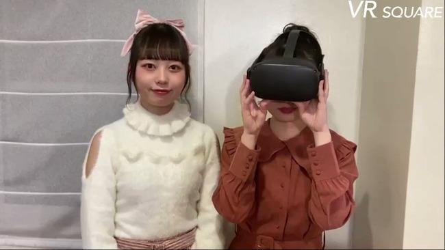 【朗報】AKB48「VR SQUARE」VRアーカイブ配信開始のお知らせ!!!
