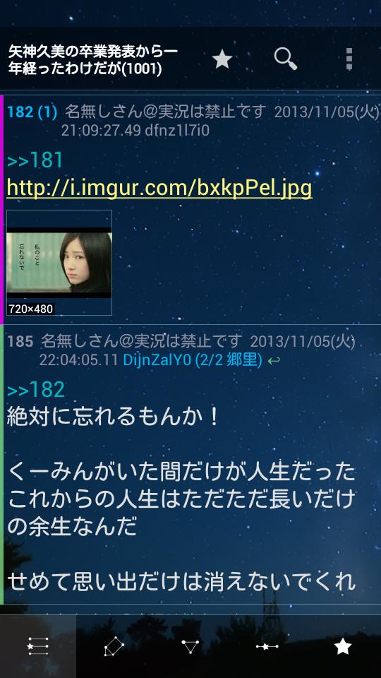 b57e6a2f